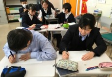 Japaneseclass